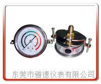 60MM轴向带支架冷媒压力表 冷媒油压表   冷媒雪种压力表  高低压冷媒油压表 60LM-UD01