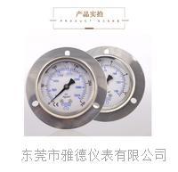 60MM面版安装充油压力表耐震压力表不锈钢压力表耐震油压表