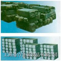 K460 不变形耐磨合金油钢 K460 不变形耐磨合金油钢