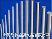 2017铝合金/铝板/铝棒/铝管/铝带等国内外各种牌号合金高硬铝材化学成分典型用途 2017铝合金