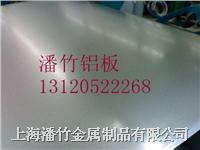 上海优质1A85铝合金,1A85铝板,1A85铝棒 1A85