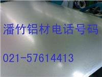 韩国LY12CZ铝合金LY12铝板价格 LY12CZ铝合金