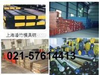 日本工具钢SKH3/SKH3模具钢/SKH3钢材/SKH3优特钢/SKH3价格 SKH3