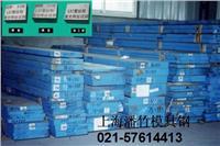 日本工具钢SKH2/SKH2模具钢/SKH2钢材/SKH2优特钢/SKH2价格021-57614413 SKH2
