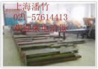 45#模具钢|国产钢材|45#模具钢硬度|28-32度 45#