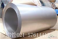 日本神户5052/5052铝板 5052铝板