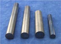 CD750钨钢棒//CD750硬质合金//CD750钨钢密度 CD750钨钢