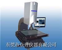 影像測量儀 ZS-3020