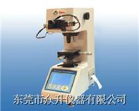 显微維氏硬度計 HVS-1000