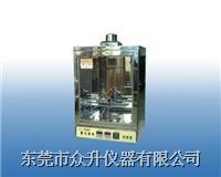 針焰試驗儀ZS-5301   ZS-5301