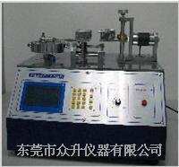 微電腦插拔力試驗機 ZS-7809A