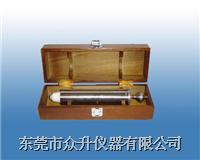 彈簧沖擊試驗器 ZS-1103