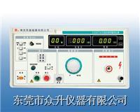 電容器耐壓測試儀 CS2673