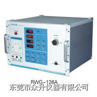 振鈴波發生器 RWG-126A