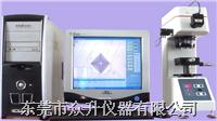 深圳-显微維氏硬度計 HMW-HV1