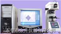 珠海-显微維氏硬度計 HMW-HV1