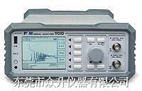 全兼容EMI測試接收機PMM9010 PMM9010