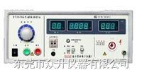 ET2670Y型醫用耐壓測試儀 ET2670Y