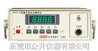 直流低電阻測試儀ET2513 ET2513