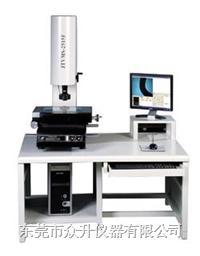 二次元影像測量儀ZS-VMS[增强型] ZS-VMS系列
