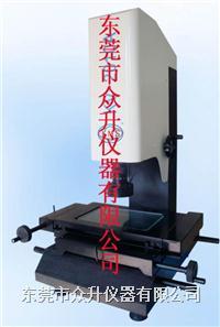 供应东莞二次元影像測量儀 ZS-1510