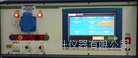 智能家居人人鲁免费播放视频中文測試用脈沖群發生器,電快速瞬變[耦合夾選配] EFT-404CX