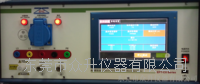 电快速瞬变脉冲群发生器404CX 国际标准