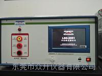 智能触摸屏LSG冲击耐压发生器 LSG-2551
