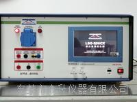 東莞廠家智能型雷擊浪涌發生器506CX  專業供應