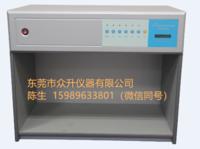国际标准光源對色燈箱D65 品质保障 P60