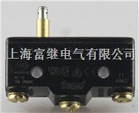 TM-1305微动开关 TM1305
