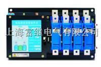 KFP2-200雙電源自动转换开关 KFP2-200