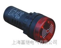 AD105-22SM蜂鸣器 AD105-22M