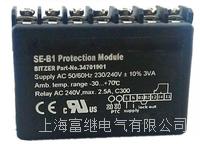 SE-B1压缩机保护模块 SE-B1