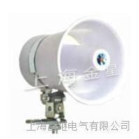 JX103报警器 JX103