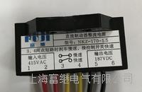 NKZ-170-1.5刹車整流器 NKZ-170-1.5