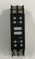 PH1033信号隔离器 PH1033
