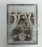 HH54P小型继电器 HH54P