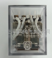 HH54P小型繼電器 HH54P