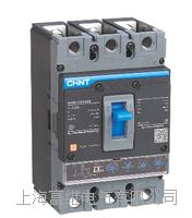 NXMS-160H/3300塑料外壳式断路器 NXMS-250H/3300
