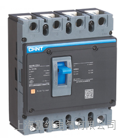 NXMH-63/300塑料外壳式断路器 NXMH-125/300