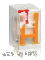 HHC68BZ-2Z小型继电器 HHC68BZ-2Z(HH52PZ)