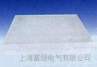 DP-104荧光棚顶灯 DP-104