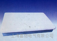 DP-148荧光蓬顶灯 DP-148A