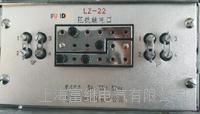LZ-22阻抗继电器