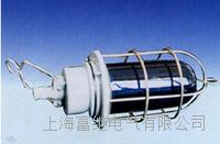 DG-3挂灯 DG-3