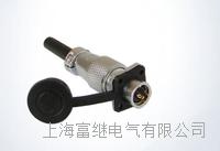 TP12-2A航空插頭 TP12-2K