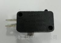 KW1-103-1微动开关 KW1-103-1