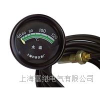 TSW-102E水温表 TSE-102E