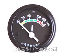 SW242C温度指示器 SW242C